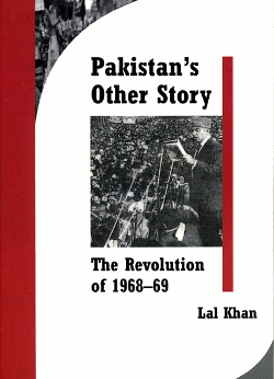 Book cover of Pakistan's Other Story.