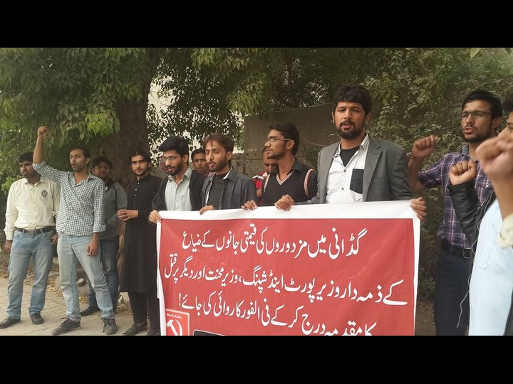Multan Protest against Gaddani Incident 5