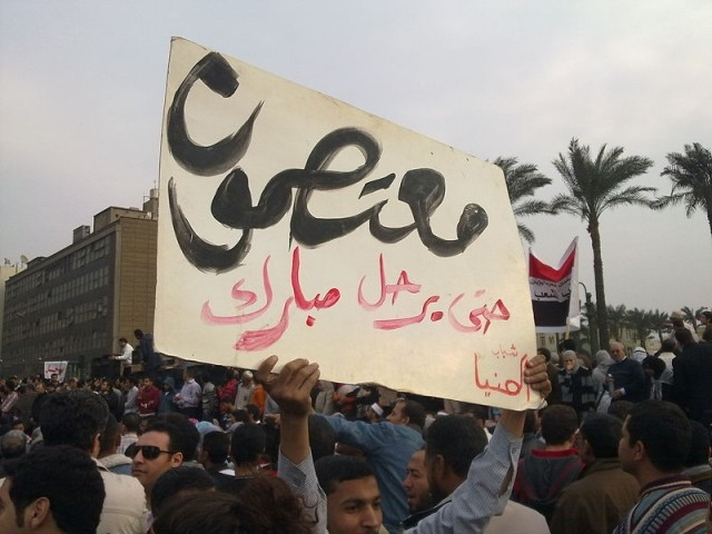 Egypt protesting until Mubarak resigns wikicommons