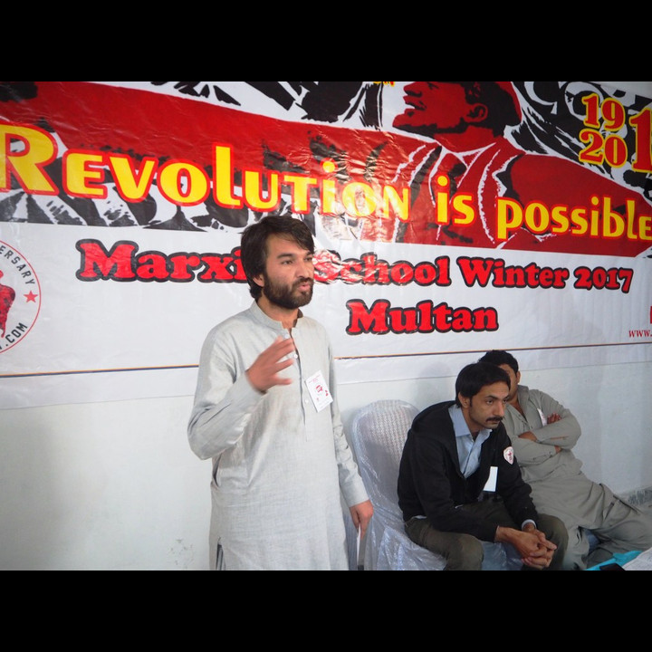 Day 1 Marxist School Winter 2017 Multan 9