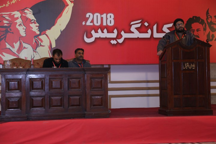 Aftab Ashraf reported on the work of the Red Workers Front Image own work