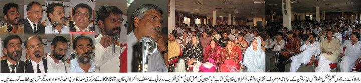 "Book Inauguration of ""Pakistan's Other Story"" in Rawalakot (Kashmir)"