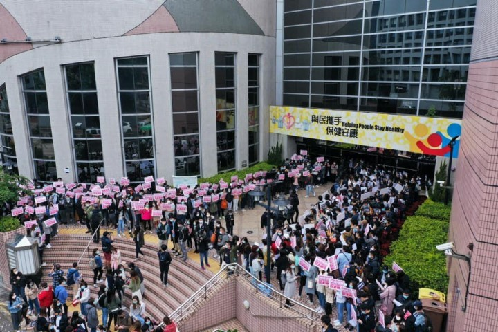 medical workers strike Image HK HA Employee Alliance