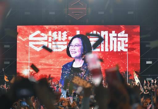 Taiwan 2020 elections main Image