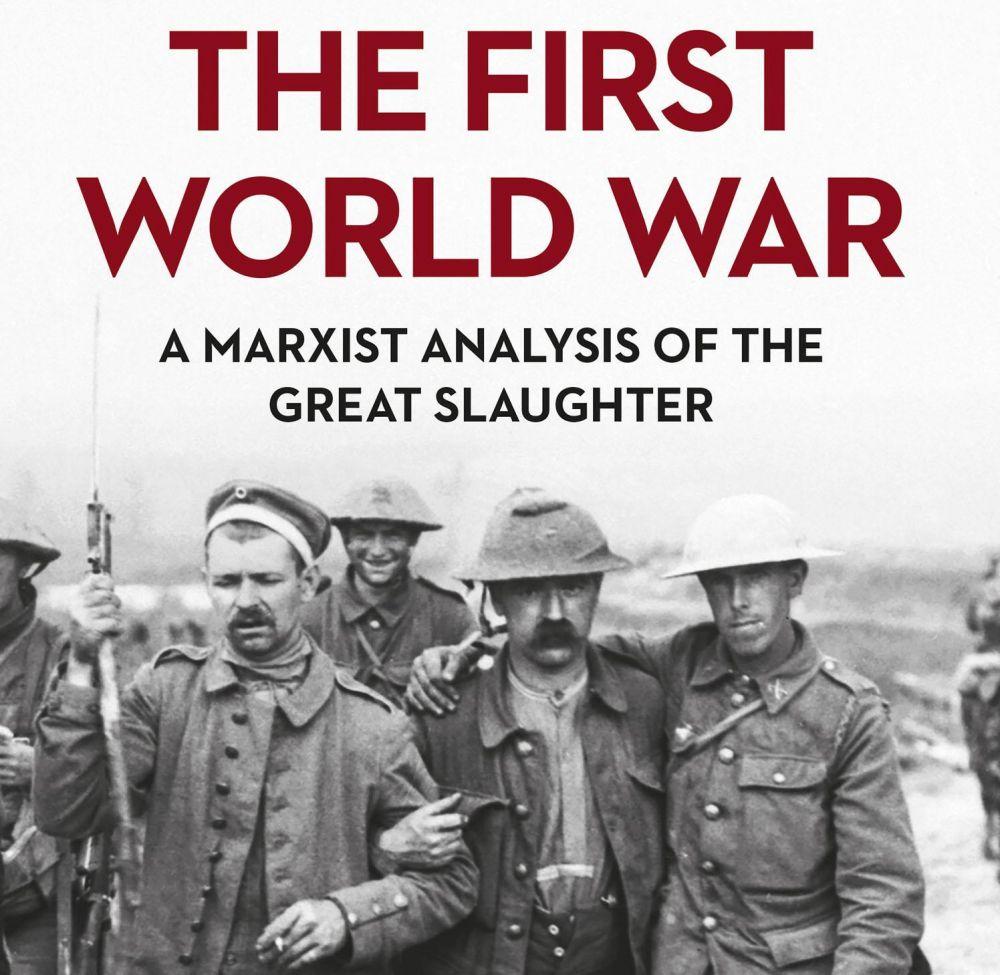 world war 2 era books