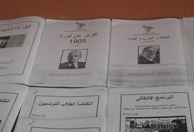 Revolutionary politics discussed by Moroccan students
