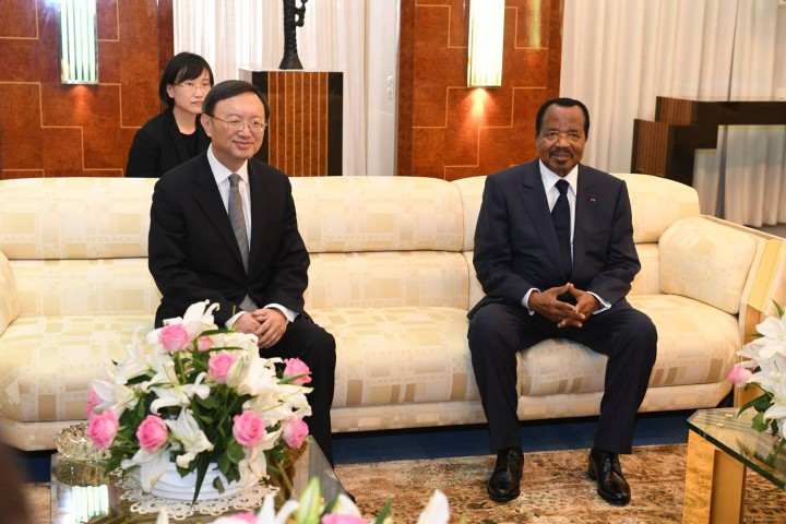 Paul Biya in China Image fair use