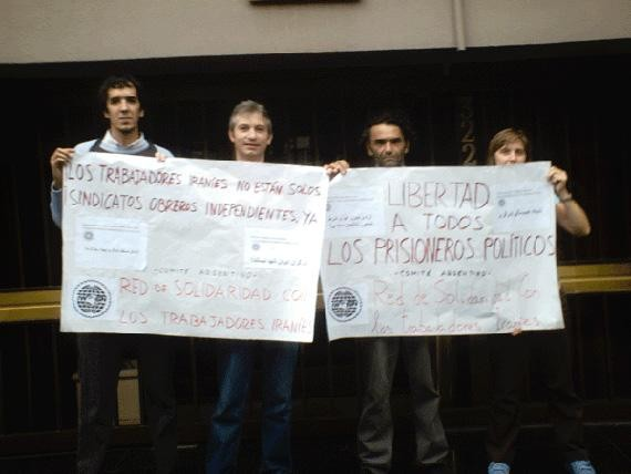 Picket in Argentina to demand the release of all the political prisoners inside Iran
