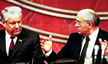 The death of Yeltsin: the end of an epoch and the birth of a new one