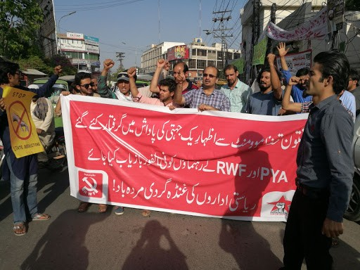 Pakistan demo 6