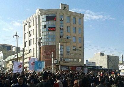 Protestas de Irán Foto dominio publico