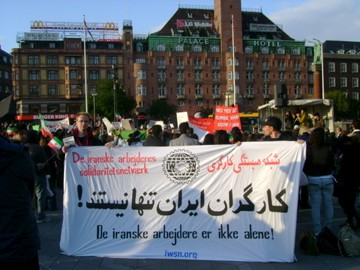 Banner of the Iranian Workers' Solidarity Network