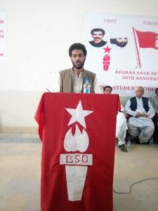 changaiz-baloch-opening-the-session