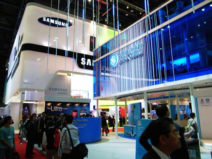 ITU Samsung and China Mobile booth Image bfsh