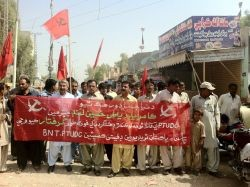 ptudc-dadu-protest-against-assasination-attempt-on-riaz-lund