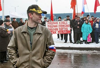 Etmanov during a picket.