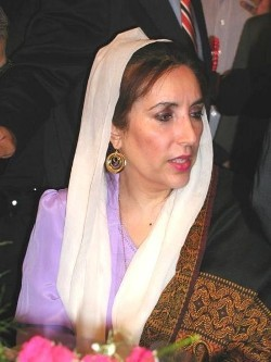 Benazir Bhutto's husband and son have taken over the leadership of the PPP btheir government has brought no relief for the masses. Photo by innocent tauruscian on Flickr.