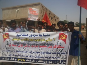 May Day Rally in Dadu by RWF 1