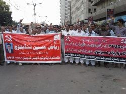 ptudc-karachi-protest-against-assasination-attempt-on-riaz-lund
