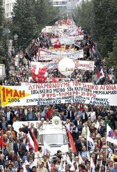 The demonstration of PAME in Athens