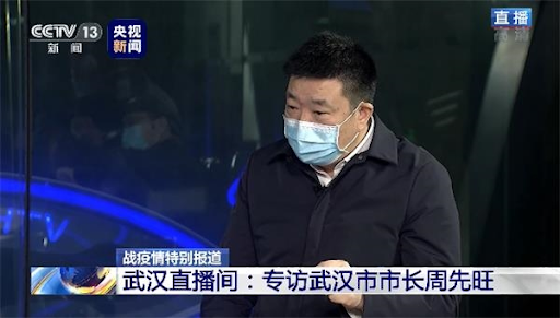 Most of the blame has been placed on Wuhan mayor Zhou Xianwang Image CCTV