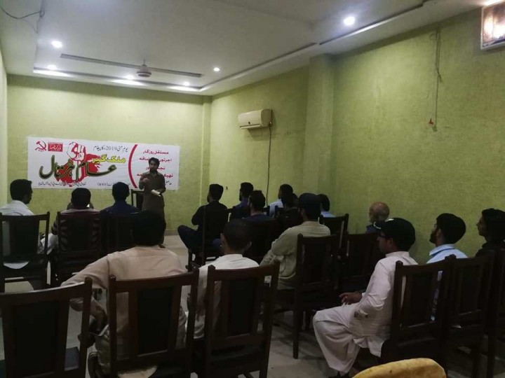 May Day 2019 Seminar in Dera Ghazi Khan Image RWF