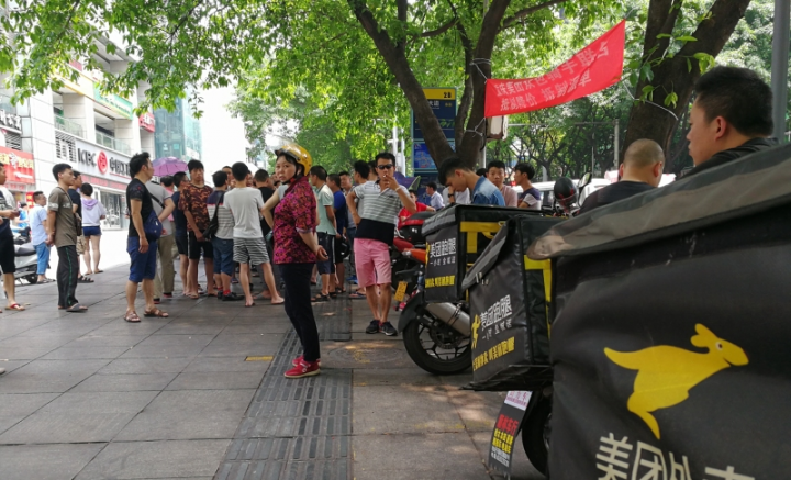 China food delivery strikes Image Chengdu Evening News Slow News
