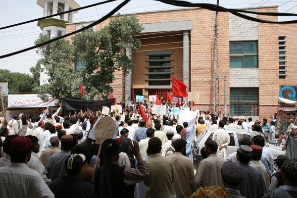 Pakistan: Repression on Workers in Merck Marker Factory Quetta