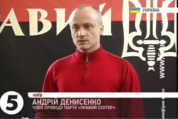 Andriy Denisenko Right Sector leader