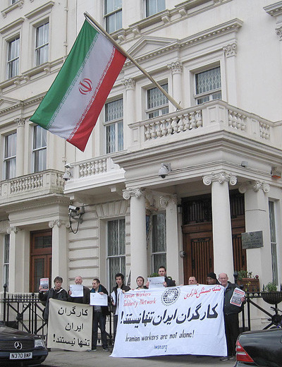 Picket in London demands independent workers' unions in Iran