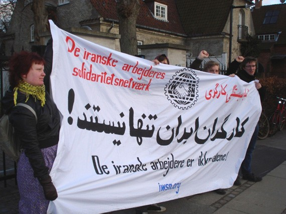 Picket in Denmark in solidarity with the Iranian working class