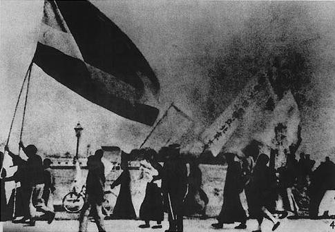 Beijing students protesting the Treaty of Versailles Image public domain