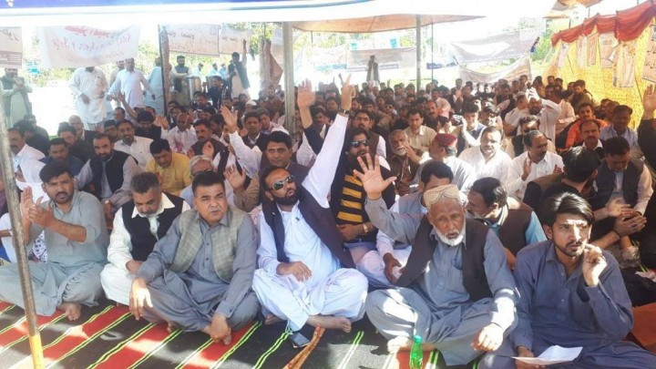 State Life Insurance Workers Sit in Demonstration in Islamabad Image fair use