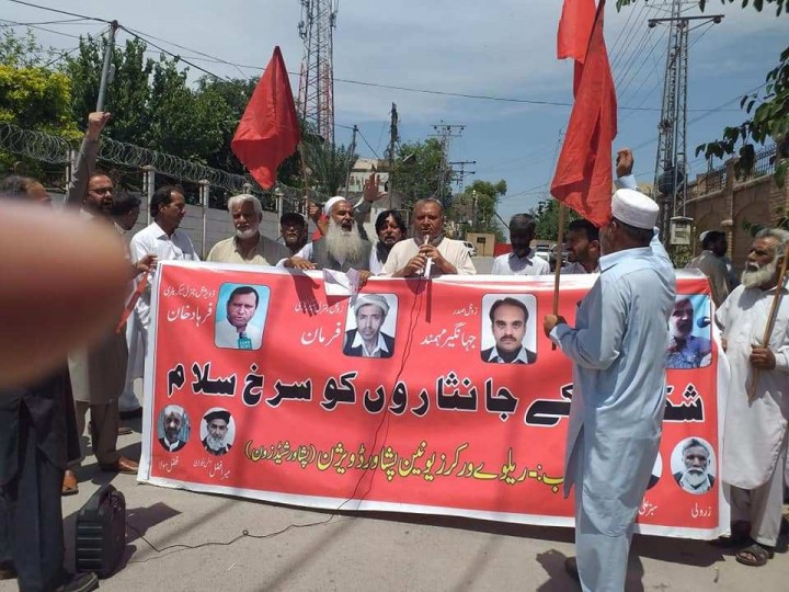 May Day 2019 Railway workers rally in peshawar Image RWF