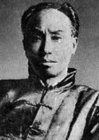 Chen Duxiu 1st General Secretary of the Communist Party of China Image public domain