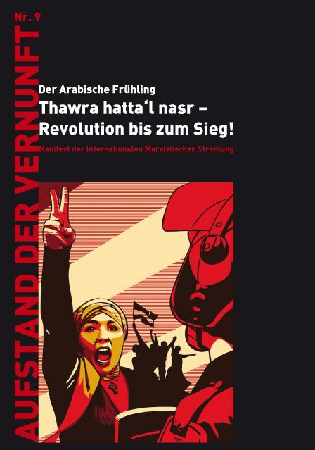 arab_rev_manifesto_cover