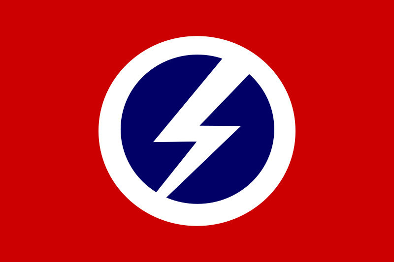 Flag: British Union of Fascists