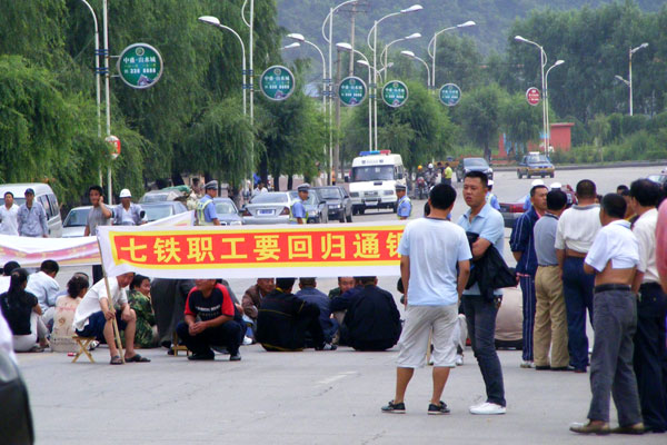 Massive workers' protest against the privatisation of Tonghua Steel Company in Tonghua City of Jilin Province.