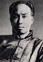 Chen Duxiu