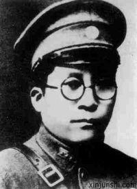 Yang Hucheng
