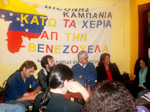 Athens: 'Hands off Venezuela and Bolivia!'