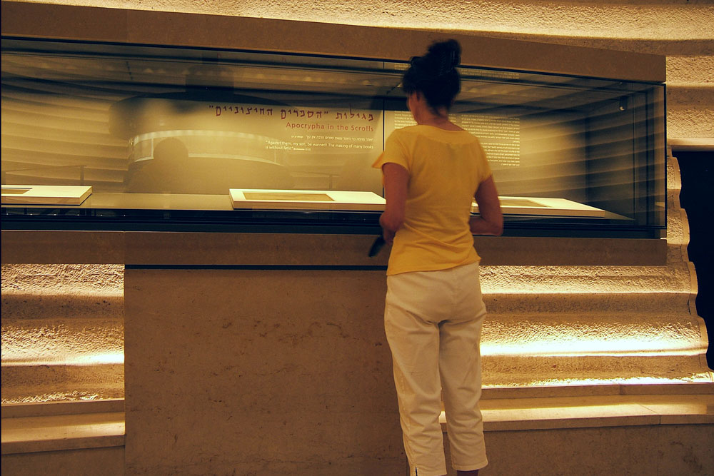 Dead Sea Scroll on display at the Museum of Israel