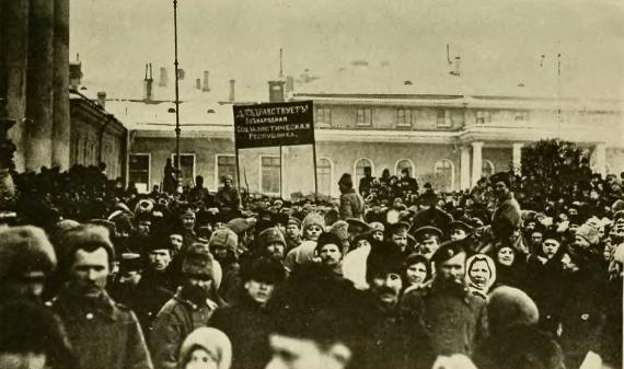 Petrograd protest - Public Domain