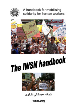 The IWSN handbook: A handbook for mobilising solidarity for Iranian workers