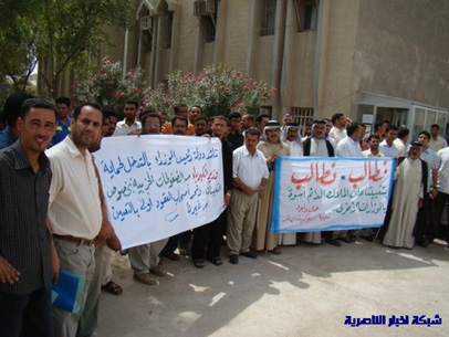 The gathering of the electricity workers in Nasiriyah.