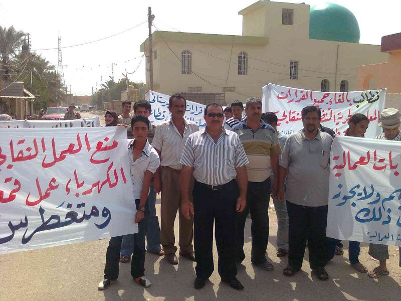 Workers protesting in Samarra.