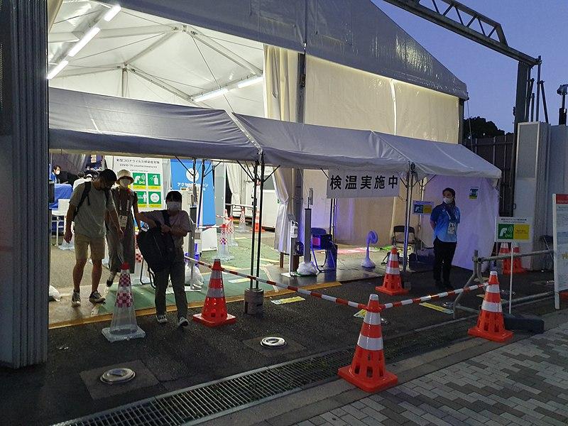 Tokyo 2020 Olympics Image Syced