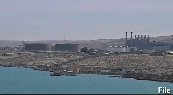 Waha Oil Company plant