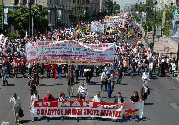 May Day demonstration in Greece 2008