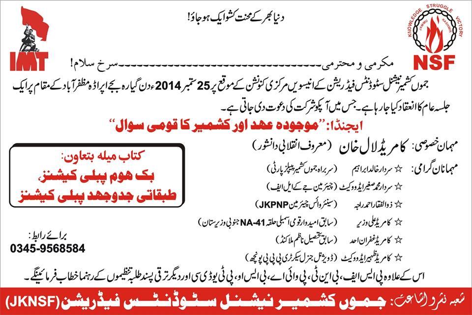 Pakistan revolutionary preparations for 19th convention of jknsf national visit invitation card stopboris Choice Image
